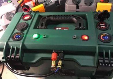 A. I. P. Energy Box